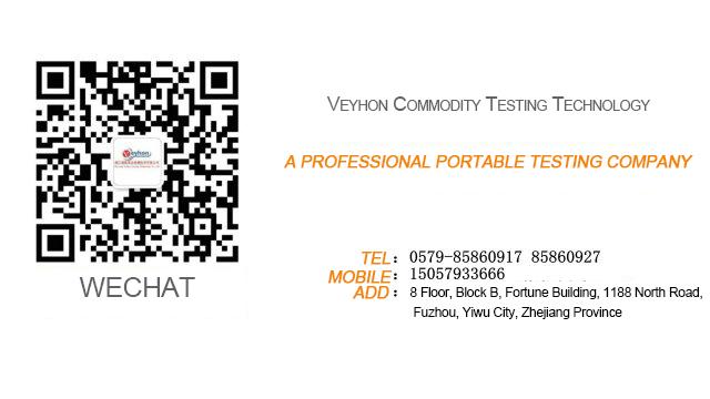Kuwait KUCAS Certifi-Zhejiang Veyhon Commodity Testing Technology Co